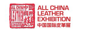 all china leather exhibition
