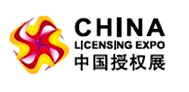 China Licensing expo