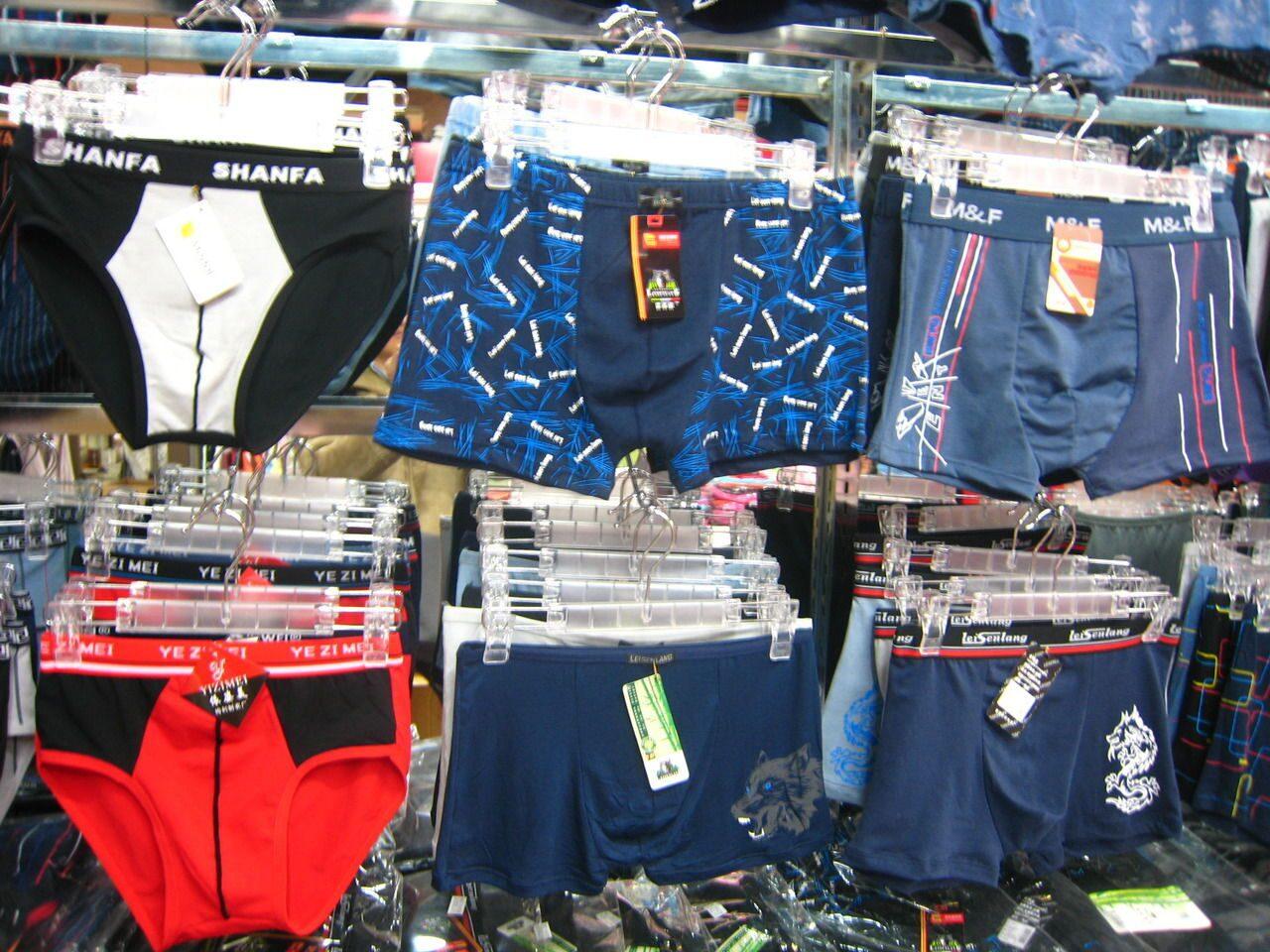 Как правильно выбрать мужское нижнее белье