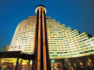 Гостиницы в Шанхае: Hua Ting Hotel Towers