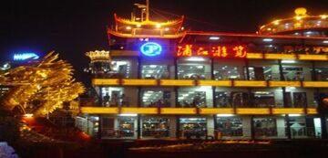 Pujiang youlan №1