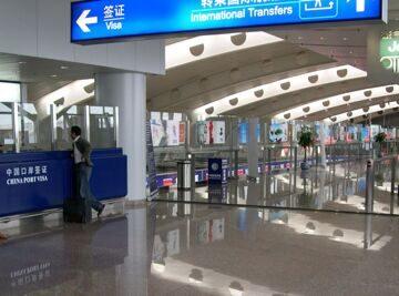 Виза по прилету в Китай