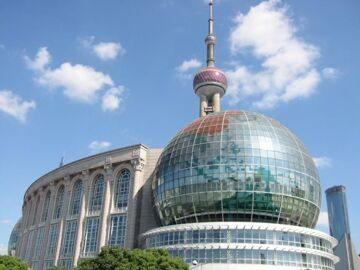 Шанхайский центр международных совещаний