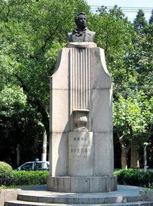 Достопримечательности Шанхая: памятник А.С.Пушкину