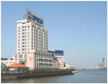Seagull Hotel Shanghai