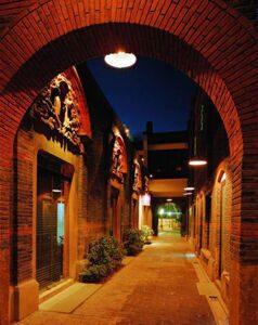 Гостиницы в Шанхае: Xintiandi 88